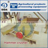 factory low energy consumption sweet potato processing plant for starch and flour processing