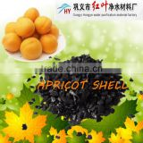 HONGYE ACTIVATED CARBON WHOLESALE/APRICOT shell Activated carbon/granular charcoal/8*30mesh/ALCOHOL DECOLORIZING