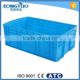 Low price plastic fish container, small plastic boxes wholesale, lockable plastic boxes high quality