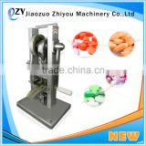 INquiry about ZY manual Candy pill tablet press machine with small scale production(email:millie@jzzhiyou.com)