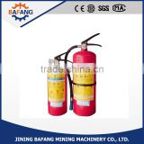 dry powder type hand held fire extinguisher