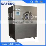automatic tablet intelligent Film Coating Machines