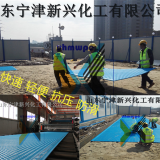 Double-sided pattern skid plate HDPE road board