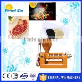 high oil extraction rate vegetable oil extractor