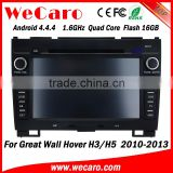 Wecaro WC-GW8701 Android 4.4.4 1024*600 touch screen car dvd player for Great Wall Hover H3 H5 2010 - 2013 bluetooth                                                                         Quality Choice