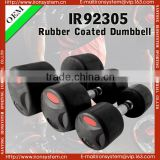 Alibaba China Manufacturing Equipment Body Strong Fitness dumbbell