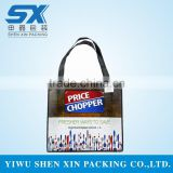 2016 Cheap Price Custom Non-Woven Bulk Reusable Printed Shopping PP Non Woven Bag