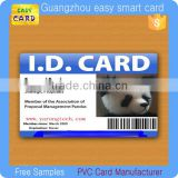 CR80 credit card size blank inkjet printing pvc id cards maker                                                                         Quality Choice