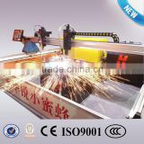 accurate tools plasma cutter, plasma cutter made in china, plasma iron cutter