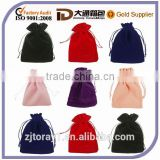 Small Felt Jewelry Gift Drawstring Bag