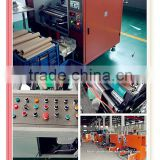 Automatic Household Aluminum Foil Film Making Machine/aluminum foil container for food packaging machine
