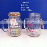 custom made 600ml decal glass mason jar with handle                                                                         Quality Choice