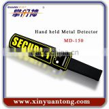 high sensitive pulse induction metal detector