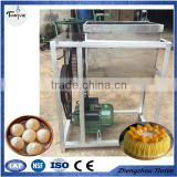 Commercial steamed bun paste mxing machine