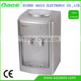 Small Water Cooler/Water Dispenser