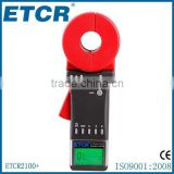 ETCR2100+ Earth Resitance Tester---Manufactory,ISO,CE,OEM                                                                         Quality Choice