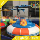 HOT WATER GAMES bumper boat Battery Bumper boat Inflatable Bumper Boat for adult or children
