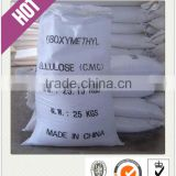 Carboxyl Methyl Cellulose CMC