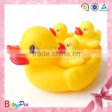 2015 China manufacturer supplier plastic yellow bath duck PVC material promotional gift rubber duck baby bath duck