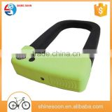 New arrival anti-theft lock safety silicone bicycle u lock, bicycle alarm lock, electronic bike alarm lock                                                                         Quality Choice