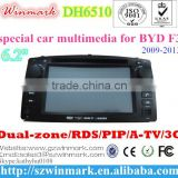 special car dvd car audio media player for BYD-F3 with gps/ipod/bt/tv/radio/rds/tmc/pip/3g/etc DH6510