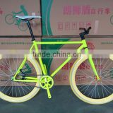 700C steel frame Fixed Gear Bikes/Fixie Bikes Manufacturers/ single speed fixed gear bike