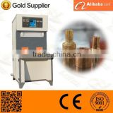 2-station copper pipe joint welding machine, customized induction brazing machine, high frequency soldering machine