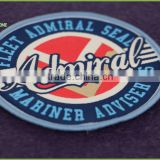 Custom Woven Label With Backing Embroidery Woven Patch