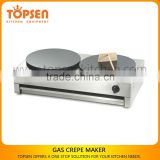 Single Plate Gas Crepe Maker/Crepe Maker Price/Double Plate TOPSEN Gas Crepe Maker