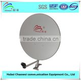 satellite dish antenna 75cm dish antenna satellite tv receiver