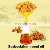 Hot Sale Factory Price Seabuckthorn Seed Oil Hippophae Oil Bulk Vegetable Oil For Sale Personal Care Product
