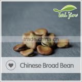 Dry Yellow Broad Bean