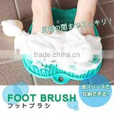 REFRESH Foot Care Fot Cleansing Brush Bathing Goods