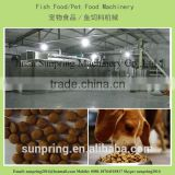 automatic fish feed / dog food/ cat food/ animal pet food processing line extruder machine