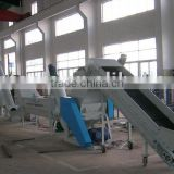 PET Bottle Flake Recycling Line(plastic machinery)