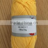 thick cotton bamboo multi variegated color amazing structure