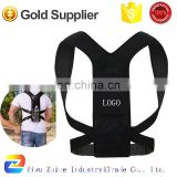 Adjustable Back Posture Corrector Upper Back Brace With Pocket for Back Pain Relief, Spine, Shoulder, Clavicle Alignment