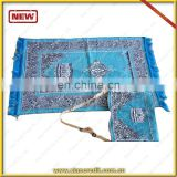 2017 newly designed portable prayer mat with bag prayer rug in a bag