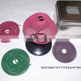 SQUARE TIN PACK GARDEN COIL