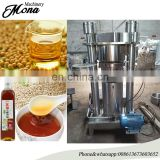 Easy to operated sesame oil filter machine /sesame seed seabuckthorn cold press oil machine with good price