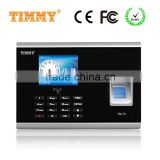 INQUIRY ABOUT TIMMY free software fingerprint time attendance (TM70)