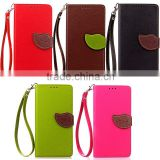 Business style Leaf Leather Phone Case Cover for Doogee X5 Pro with free strap