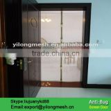 Magnetic Net Screen Door