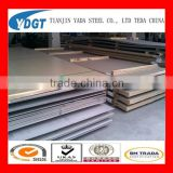 good quality galvanized steel sheet