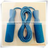 Professional adjustable speed jump rope,weighted jump rope,fitness body building skipping jump rope(OS07039)