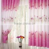 peach colored fitting room cheap curtains