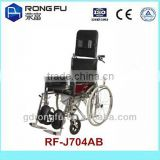 RONGFU,2015 new product,foldable aluminium wheelchair