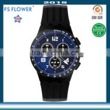 FS FLOWER - Young Men Fashion Sports Movement Silicone Bracelet Watch