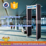 Security Body Scanner with human body temperature detction and metal detection