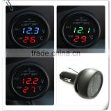 2015 New 3in1 Digital Voltmeter Thermometer 12/24V Cigarette Lighter USB Car Charger Free Shipping